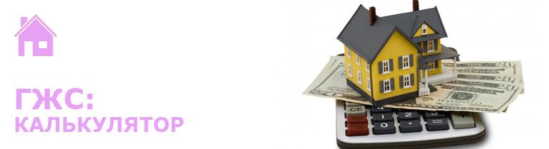 средняя сумма кредита расчет пбу учет займов