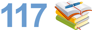 Закон от 20.08.2014 № 117